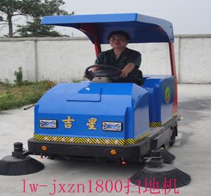 无尘扫地车Lw-jszn-1800