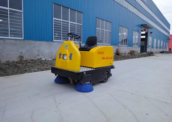 LW-jx1350电动扫地车